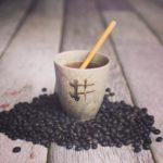 """Kuromame – Trà đỗ đen Nhật Bản thần thánh """"cứu cánh"""" ngày hè"""